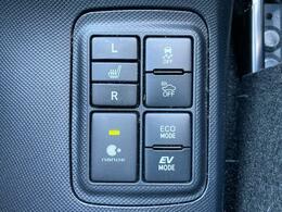 みなさまのお車選びのお手伝いをさせてください!スタッフ一同、心よりご来店、お問い合わせをお待ちしております!