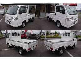 ☆トラック660SDX 4WD☆タフタホワイト☆
