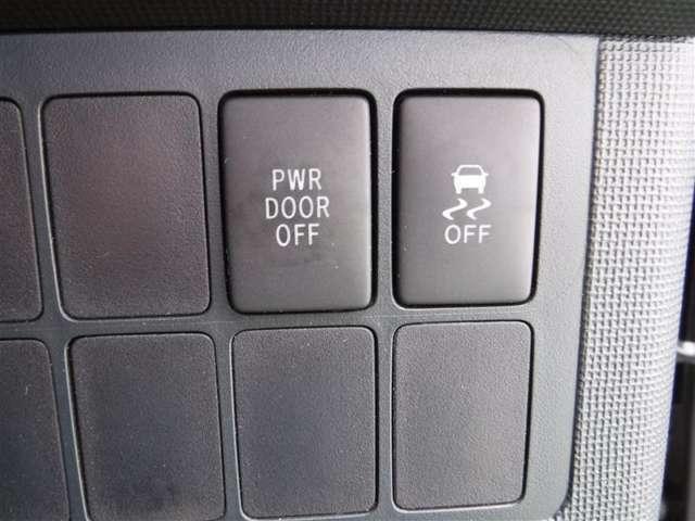 横滑りを防止してくれるVSCが付いています、安全安心のうれしい装備です。