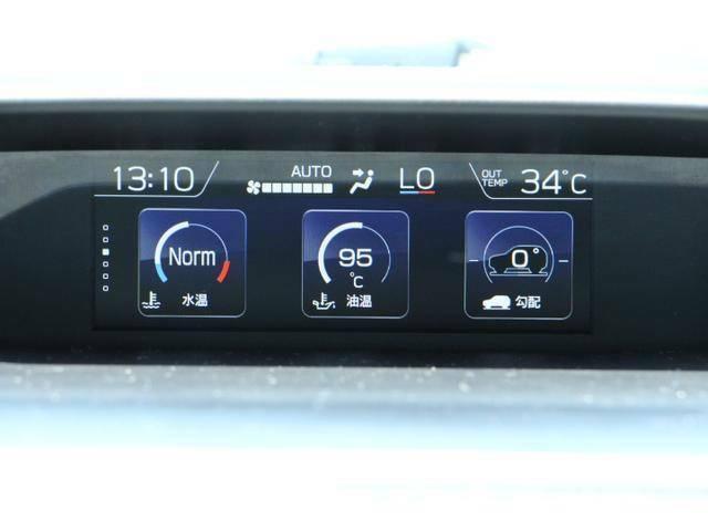 車両のさまざまな情報を大型ディスプレイに表示!運転中でも視認しやすく情報を直感的に把握する事ができます!