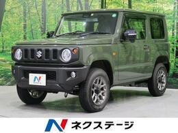 スズキ ジムニー 660 XC 4WD 届出済未使用車 衝突軽減装置 LED