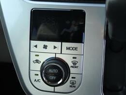 ◇オートエアコン 室内の温度調整はもちろん、雨天時の曇り取りとしても活用できるエアコンです。
