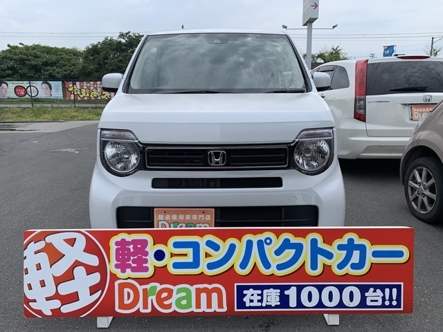 ドリーム加古川店です。この度は当店の在庫車両を閲覧いただき誠にありがとうございます。