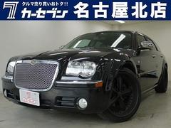 クライスラー 300Cツーリング の中古車 3.5 愛知県北名古屋市 109.7万円