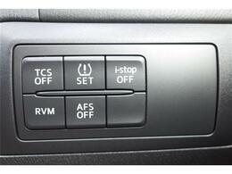 こちらはアイドリングストップなど車を運転する際に補助してくれる機能がたくさんあります☆インスタ(@glister-Sapporo)ホームページ(glister-Sapporo.com)こちらの方もチェックしてくださいね☆