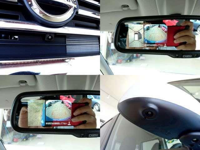 全方位カメラ アラウンドビューモニター搭載 カーナビ取付時はナビ画面連動できます。