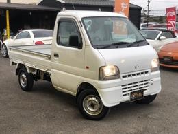 マツダ スクラムトラック 660 KU 3方開 4WD パワステ エアコン