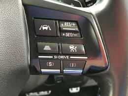 レヴォーグのコックピットは高級感あります!【アイサイト】人の目と同じように前方の対象を認識し、「もしも」の事故に備えたスバルならではの運転支援システム☆