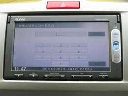 メモリーナビではワンセグTVやDVDを観ることができます。CDで音楽を聴きながらのドライブも楽しいですね。