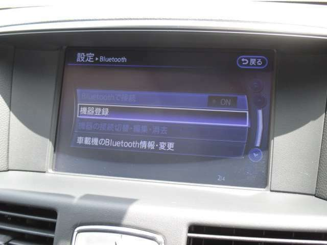 Bluetoothオーディオ・CD録音付きです