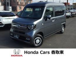 ホンダ N-VAN 660 +スタイル ファン 展示車 運転支援付 LEDヘッドライト