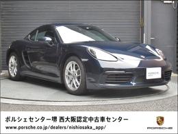 ポルシェ 718ケイマン 2.0 内装色ブラック/クレヨン