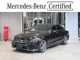メルセデス・ベンツ Cクラス C200 アバンギャルド AMGライン レーダーセーフティ 純正ナビ 認定中古車