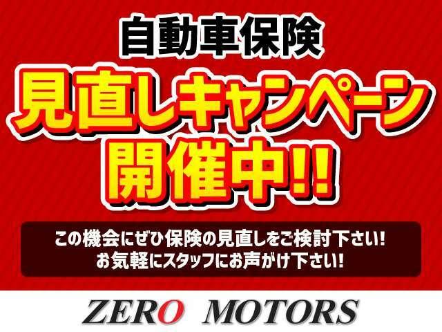 【お車・保険などお車に関することはお任せください!!】お車についてのご質問などご不明点はお気軽にお尋ねください!