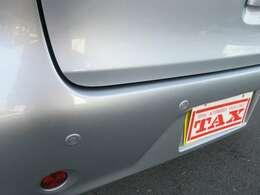 すべてのお車をかならず点検整備を実施いたしております。外注ではありません。http://www.tax-kyowa.com/ 動画はこちらです。https://youtu.be/e3Z16pYOCjI