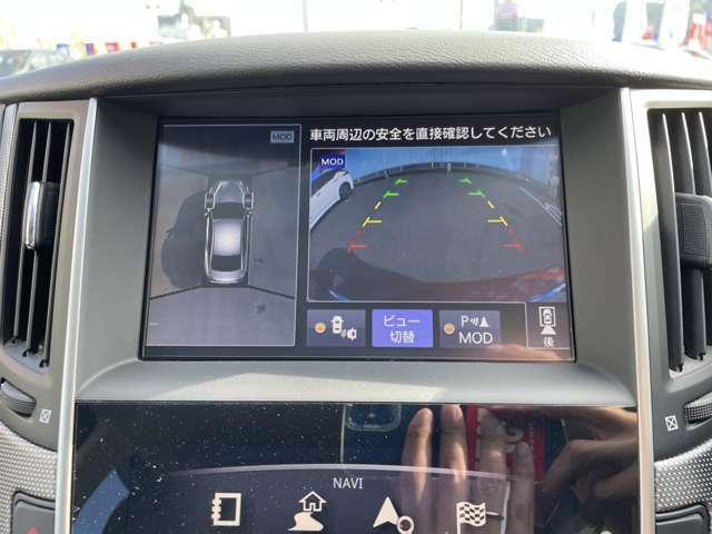 アラウンドビューモニターは4方のカメラで真上から車を見たようにモニターで確認ができる日産の自慢の装備です。是非実際の車で体感してみてください。