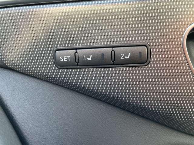 電動パワーシート 設定することでエンジンをかけるとシートポジションに設定してくれます