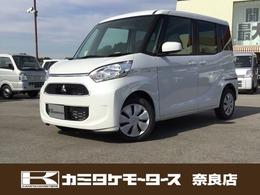 三菱 eKスペース 660 M 軽自動車・キーレス・電動格納ミラー