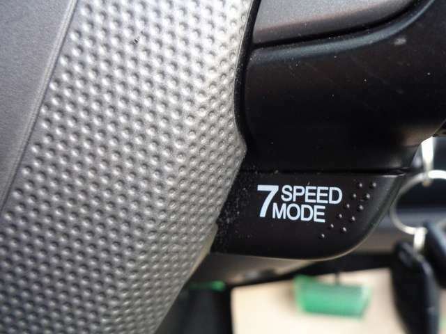 7SPEED MODE付!山道、高速など様々なシーンで便利です!