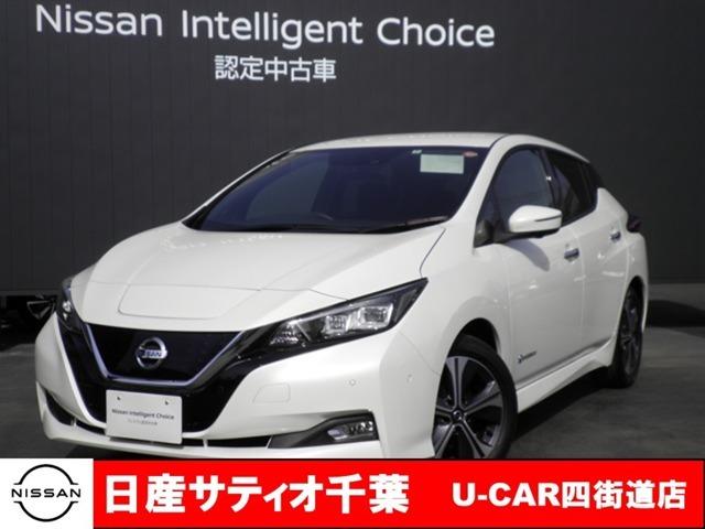 このたびは日産サティオ千葉U-CAR四街道店のホームページをご覧頂きありがとうございます。