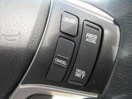クルーズコントロール機能付き♪ 高速走行もより快適なドライブができます♪ 長距離運転でも安心ですね♪