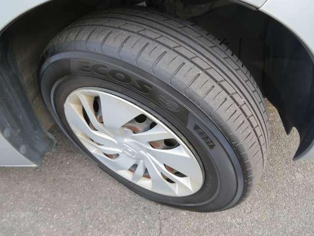 タイヤ残量あります。