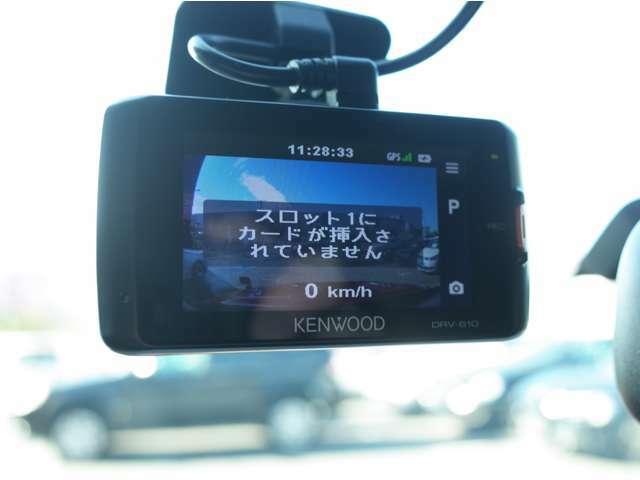 KENWOOD DRV-610 ドライブレコーダー