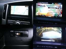 純正HDDナビ+フルセグTV+バックカメラ+ETCと装備充実です!