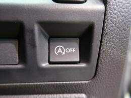 信号待ちなど、自動でエンジンを停止して無駄な燃料消費をゼロにするアイドリングストップ機能を搭載しています!