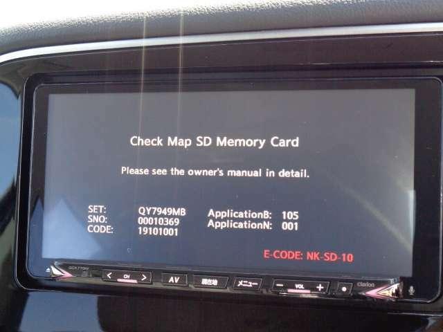 ★全方位モニター★4個のカメラから得た画像を車両上方から見下ろしたような映像で表示することで、車と路面の駐車枠の関係を一目で確認できます★