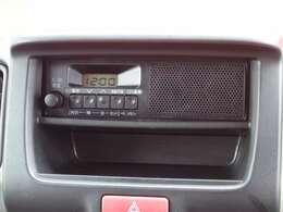 A/M・F/Mラジオがついております。