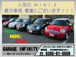 MINI♪販売展示車両 多数ございます♪車種・グレード も 豊富にございますよ♪遠方納車もOK♪オートローンもOK♪是非 お気軽にお問合せ下さいませ♪