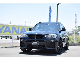 BMW X3 ブラックアウト ディーゼルターボ 4WD 認定中古車全国1年保証付 ワンオーナー車