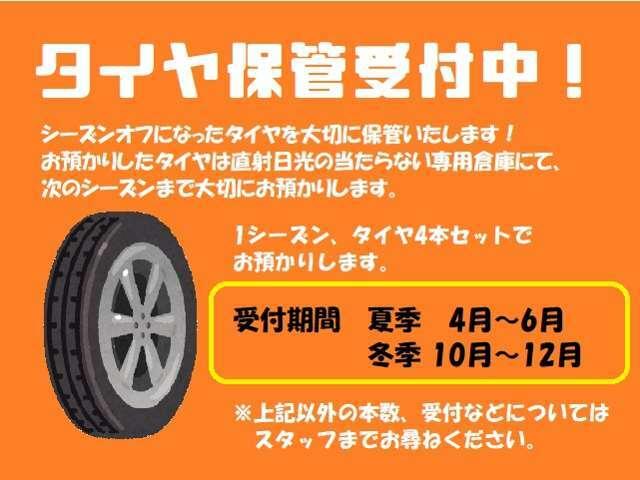 【タイヤ保管】シーズンオフのタイヤを専用倉庫にて保管いたします。タイヤ交換の度に車に積み込みしなくて良いので、保管場所にお困りの方や積み下ろしに不安のある方は是非ご利用下さい!