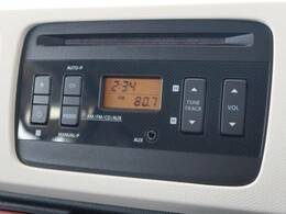 ●純正CDオーディオ●『お好きな音楽を聞きながらのドライブも快適にお過ごしいただけます。』