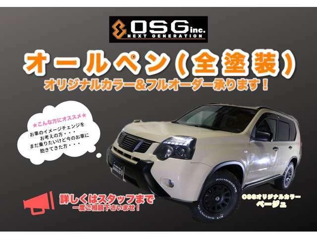四駆・SUVもお任せ!!ご希望の車種をご連絡ください!