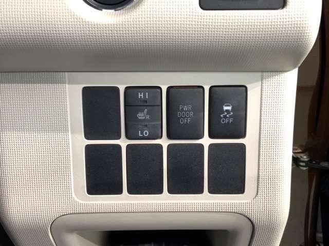 運転席にはシートヒーターが付いています!寒い日に便利な装備ですね。