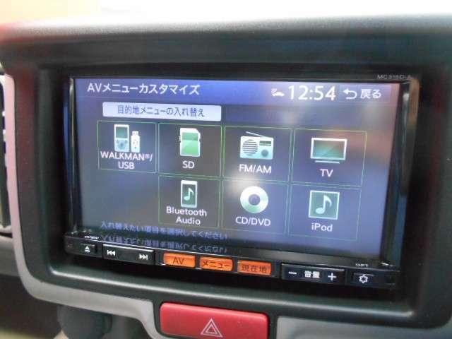 CD・DVD再生やラジオはもちろん、Bluetooth音楽再生など多彩なメディアに対応しています。