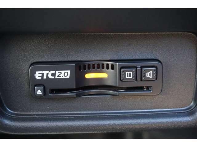 ETC2.0!