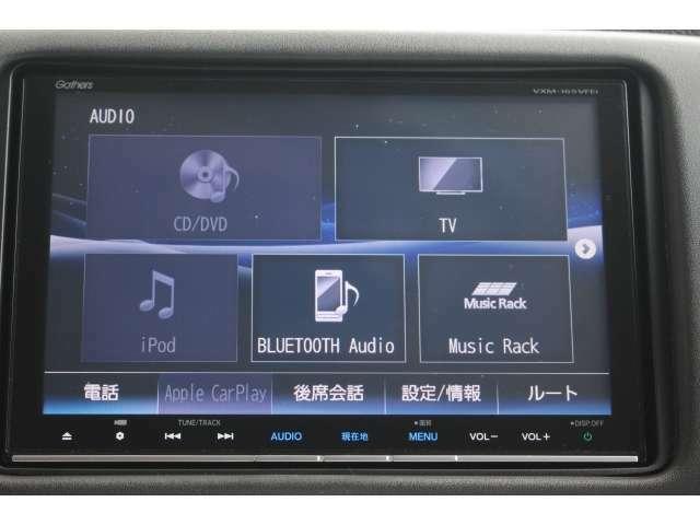 ホンダギャザズナビに一体のオーディオは、フルセグTVの他にDVD/CDプレーヤーを装備、更にBluetoothでの音楽プレーヤー接続も可能です♪もちろんFM/AMラジオもお聞きいただけますよ♪