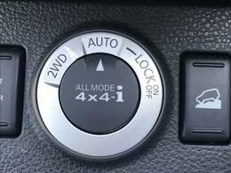 【パートタイム式4WD】になり、ダイヤルを回すだけで、4駆の切り替えが可能です。SUVを初めて乗られる方でも安心です。