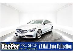 AMG CLSクラスシューティングブレーク の中古車 CLS63 S 4マチック 4WD 岐阜県大垣市 698.0万円