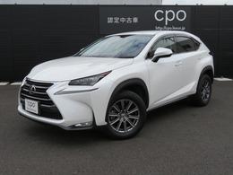 レクサス NX 200t Iパッケージ レクサス認定中古車(CPO)