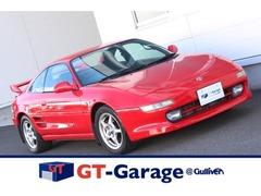 トヨタ MR2 の中古車 2.0 GT-S 千葉県野田市 314.8万円