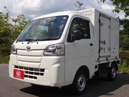 ダイハツ ハイゼットトラック -22度冷凍冷蔵車ハイルーフ 5速MT