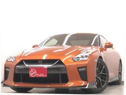 日産 GT-R 3.8 プレミアムエディション 4WD ファッショナブルインテリアBOSE純正ナビ