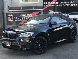 BMW X6 M エディション ブラック ファイヤ 4WD 日本5台限定 専用グリル 専用インテリア