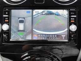 純正メモリーナビ(MC315D-W) CD・DVD再生  フルセグTV Bluetooth対応★携帯電話にダウンロードした音楽が車内でも楽しめます。ハンズフリー通話も可能です!