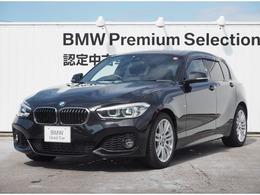 BMW 1シリーズ 118i Mスポーツ パーキングサポート LEDライト