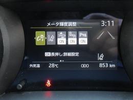TFTマルチインフォメーションディスプレイがエコ運転へとも導く多彩な情報を表示します
